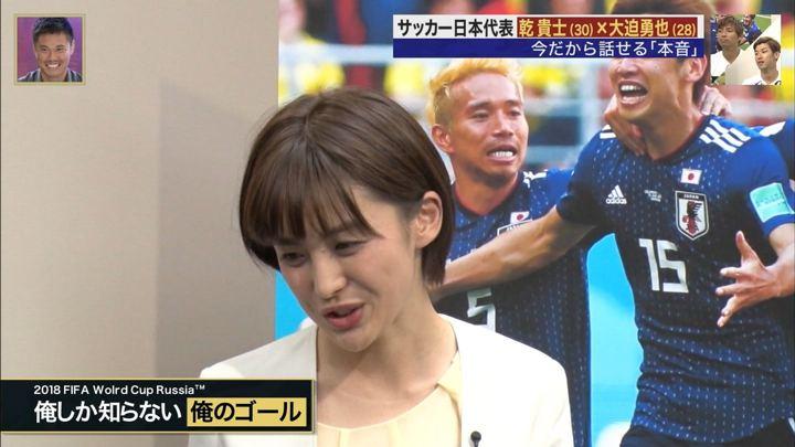 2018年07月15日宮司愛海の画像18枚目