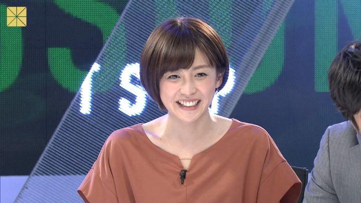 2018年07月15日宮司愛海の画像20枚目