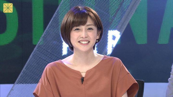 2018年07月15日宮司愛海の画像21枚目