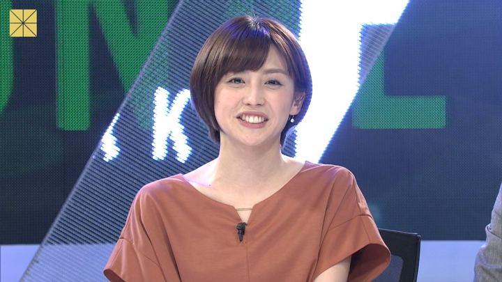 2018年07月15日宮司愛海の画像23枚目