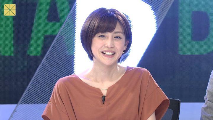 2018年07月15日宮司愛海の画像24枚目
