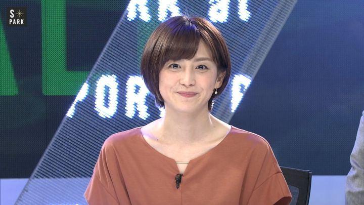 2018年07月15日宮司愛海の画像27枚目