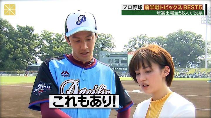 2018年07月15日宮司愛海の画像28枚目