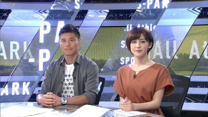 2018年07月15日宮司愛海の画像35枚目
