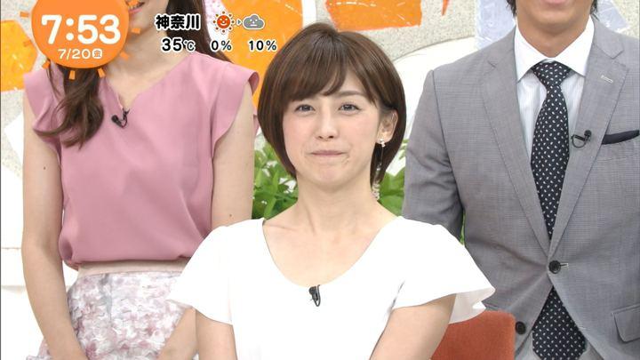 2018年07月20日宮司愛海の画像23枚目