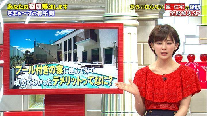 2018年07月21日宮司愛海の画像02枚目