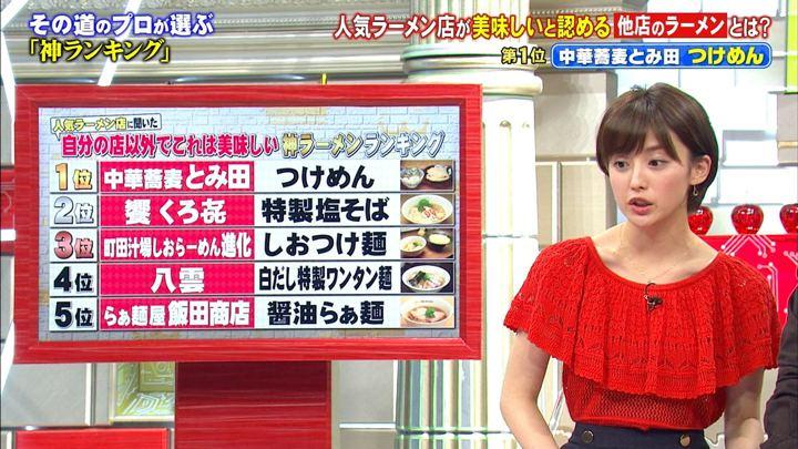 2018年07月21日宮司愛海の画像04枚目