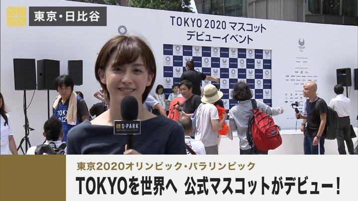 2018年07月22日宮司愛海の画像01枚目