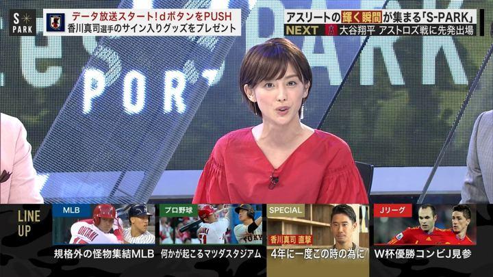 2018年07月22日宮司愛海の画像03枚目