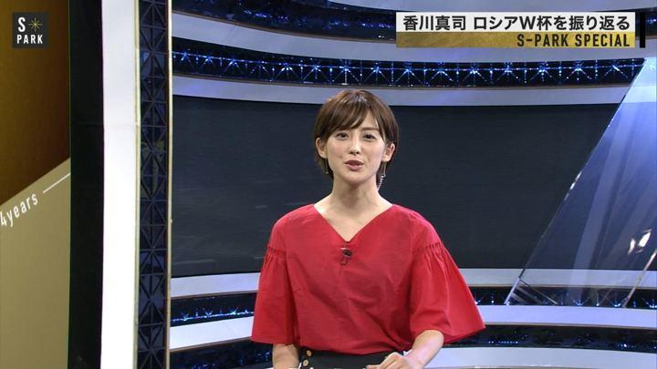 2018年07月22日宮司愛海の画像07枚目