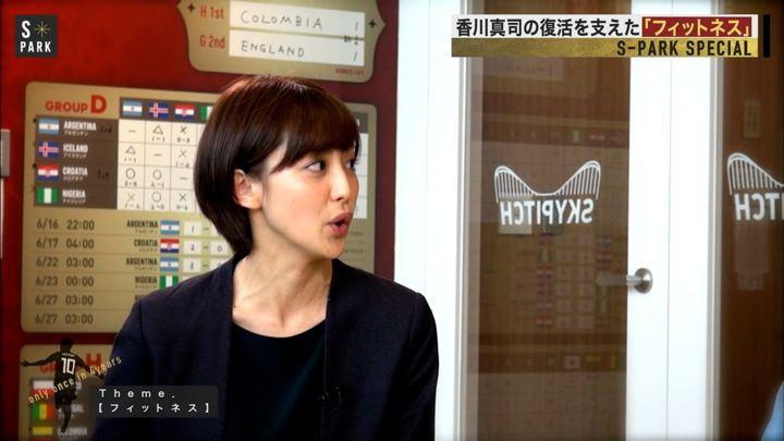 2018年07月22日宮司愛海の画像13枚目