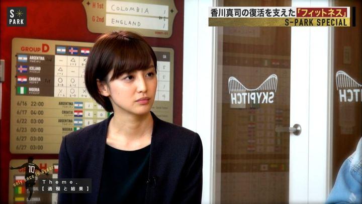 2018年07月22日宮司愛海の画像14枚目