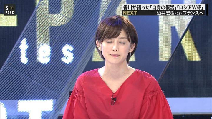 2018年07月22日宮司愛海の画像18枚目