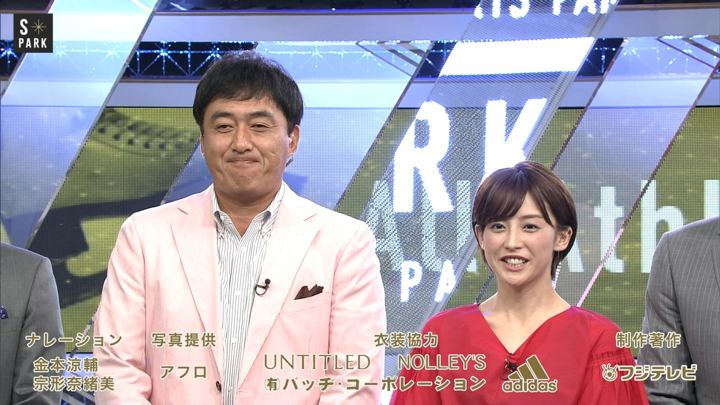 2018年07月22日宮司愛海の画像23枚目