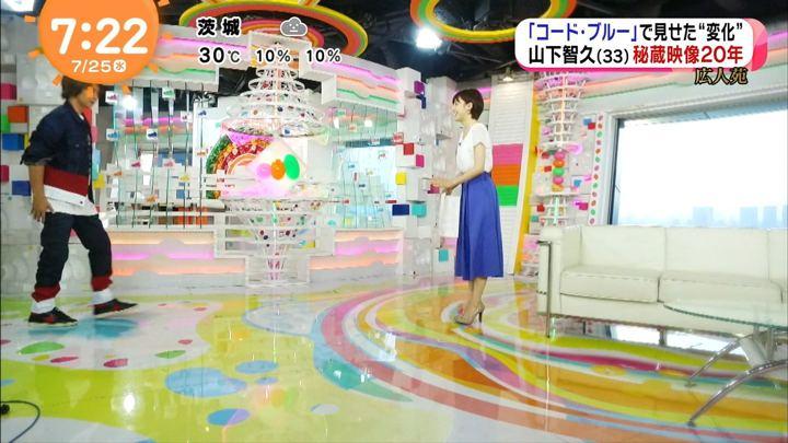 2018年07月25日宮司愛海の画像01枚目
