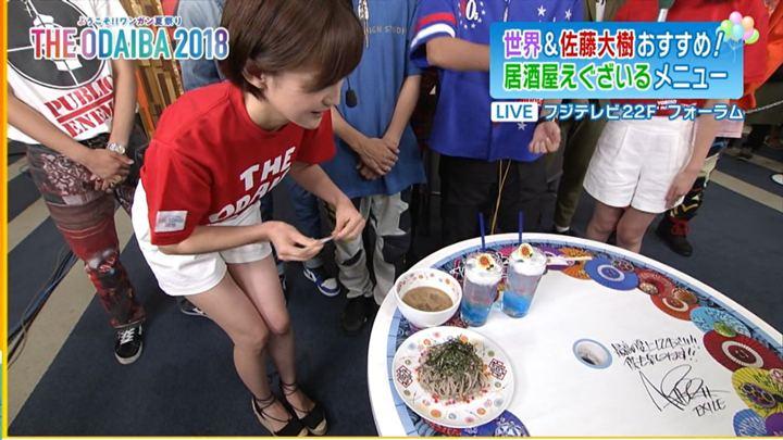 2018年07月28日宮司愛海の画像06枚目