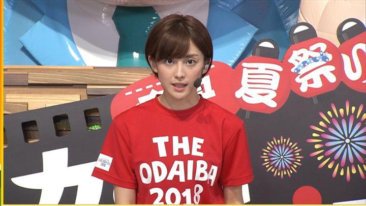 2018年07月28日宮司愛海の画像14枚目
