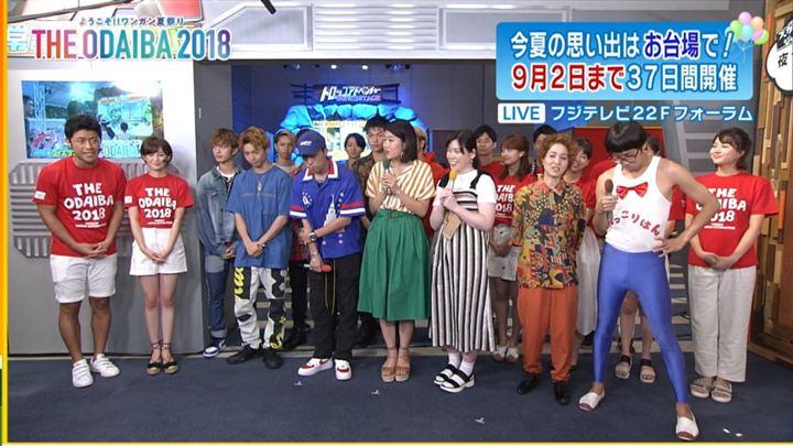2018年07月28日宮司愛海の画像16枚目