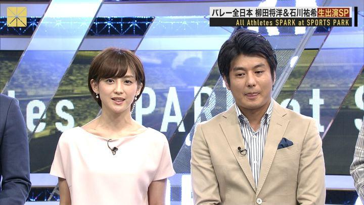 2018年07月29日宮司愛海の画像06枚目