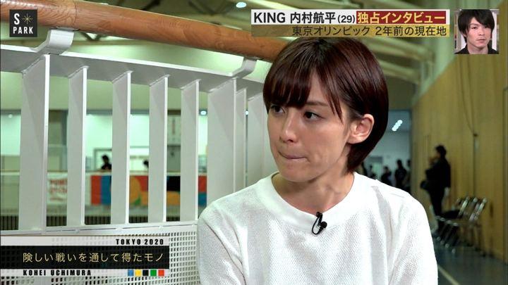 2018年07月29日宮司愛海の画像17枚目
