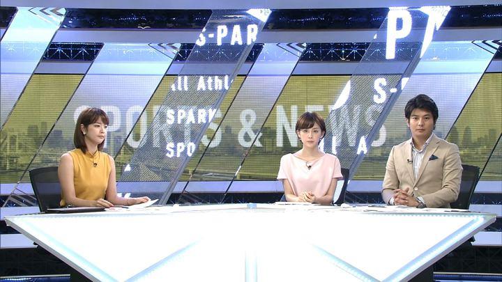 2018年07月29日宮司愛海の画像23枚目