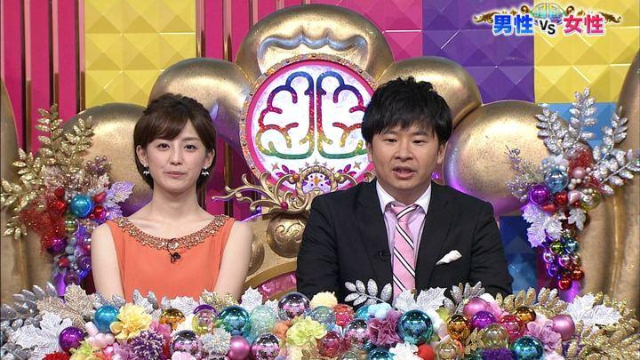 2018年07月31日宮司愛海の画像02枚目