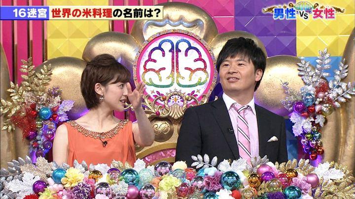 2018年07月31日宮司愛海の画像03枚目