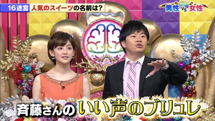 2018年07月31日宮司愛海の画像06枚目