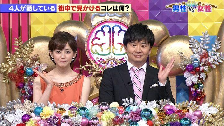 2018年07月31日宮司愛海の画像11枚目