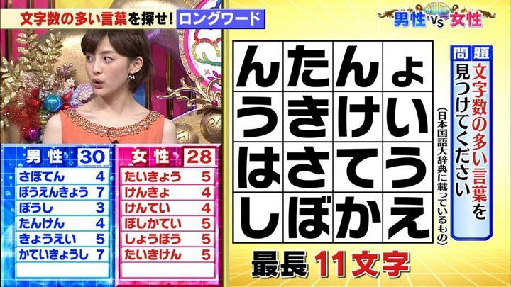 2018年07月31日宮司愛海の画像12枚目