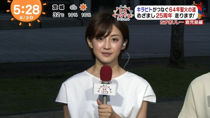 2018年08月03日宮司愛海の画像01枚目