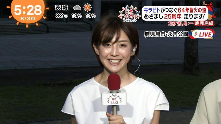 2018年08月03日宮司愛海の画像03枚目
