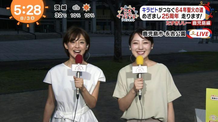 2018年08月03日宮司愛海の画像04枚目