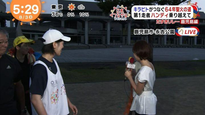 2018年08月03日宮司愛海の画像05枚目