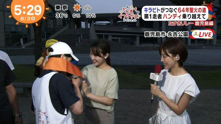 2018年08月03日宮司愛海の画像06枚目