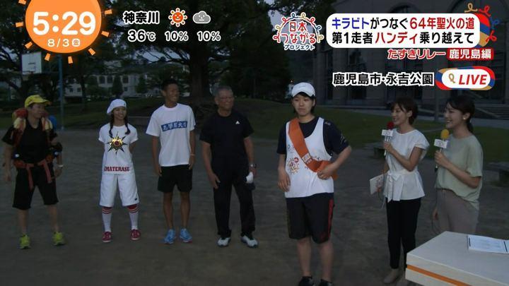 2018年08月03日宮司愛海の画像07枚目