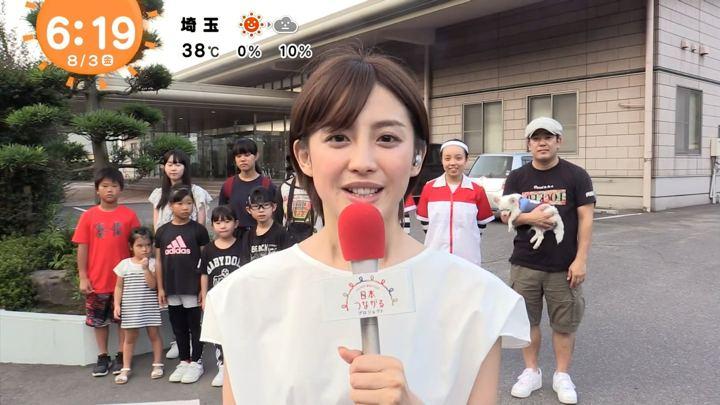 2018年08月03日宮司愛海の画像09枚目