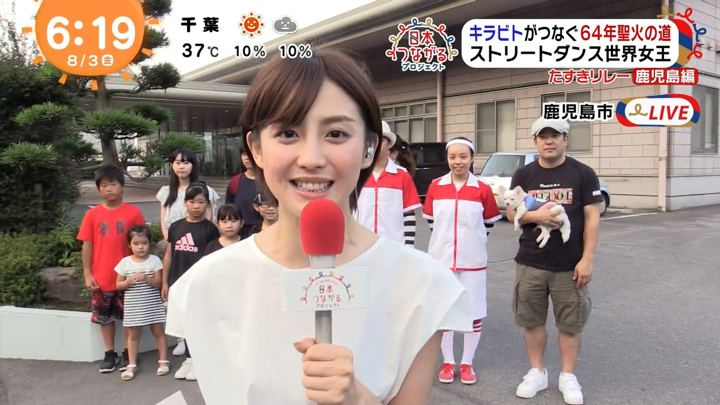 2018年08月03日宮司愛海の画像10枚目