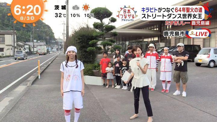 2018年08月03日宮司愛海の画像12枚目
