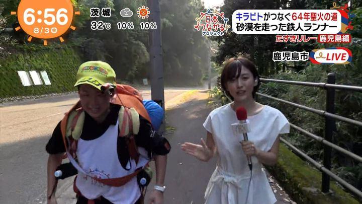 2018年08月03日宮司愛海の画像13枚目