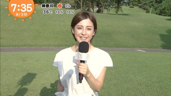2018年08月03日宮司愛海の画像14枚目