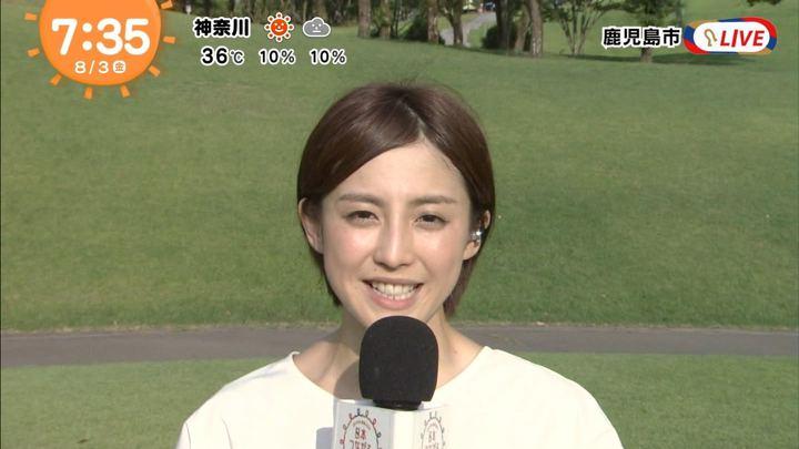 2018年08月03日宮司愛海の画像15枚目