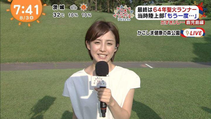 2018年08月03日宮司愛海の画像16枚目