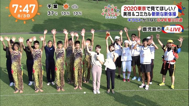 2018年08月03日宮司愛海の画像23枚目