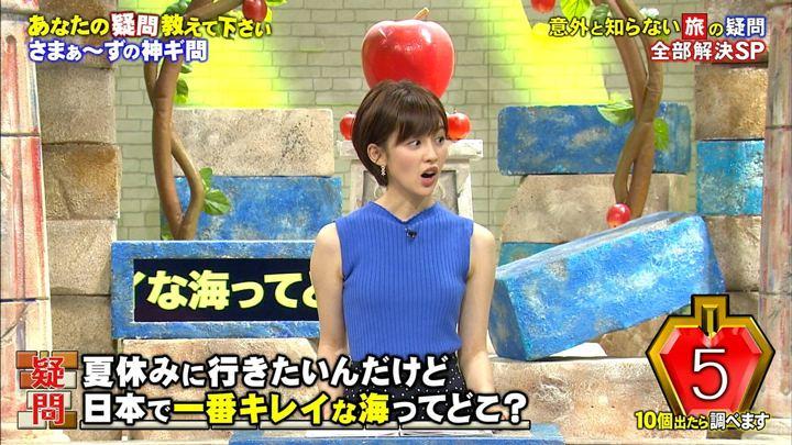 2018年08月04日宮司愛海の画像01枚目