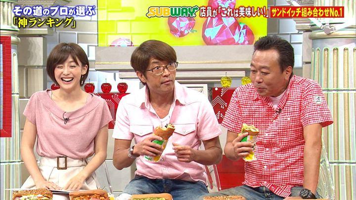 2018年08月04日宮司愛海の画像07枚目