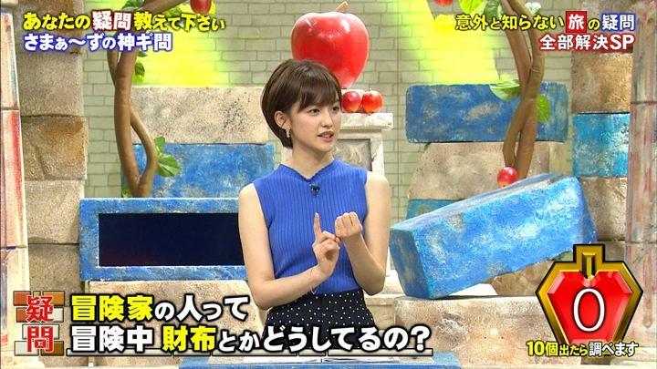 2018年08月04日宮司愛海の画像11枚目
