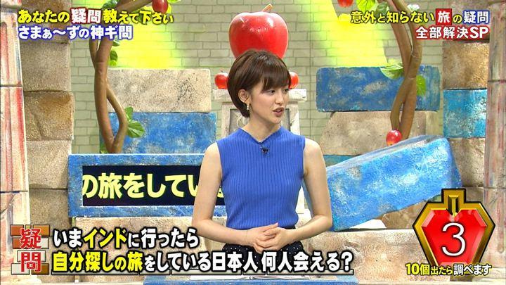 2018年08月04日宮司愛海の画像14枚目