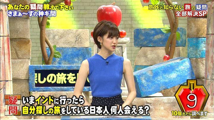 2018年08月04日宮司愛海の画像16枚目