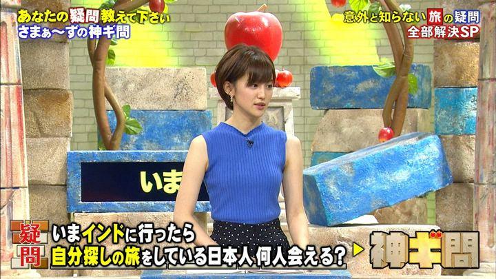2018年08月04日宮司愛海の画像19枚目